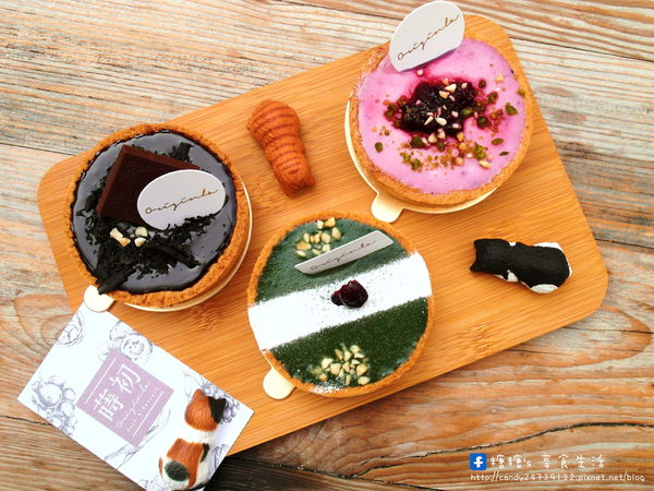 〖台中│美食〗蒔初甜點 Originl'a Tart & Dessert ❤ 隱藏在台中動漫彩繪巷的手作甜點,以外帶為主,店外也有提供座位區唷