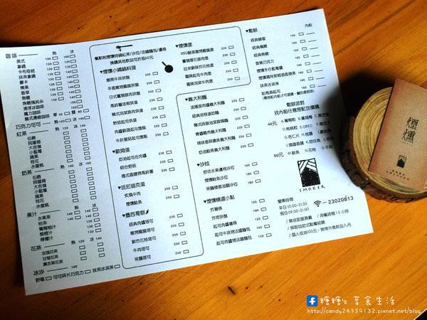 煙燻咖啡 SMOKER:〖台中│美食〗Smoker 煙燻咖啡 ❤ 除了派對鬆餅外,還有小鐵鍋料理、歐姆蛋、班尼迪克蛋、墨西哥餅、煙燻堡早午餐系列唷~