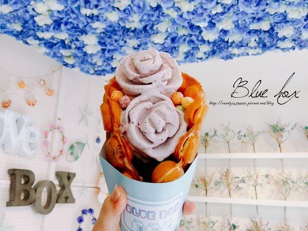 〖台中│美食〗藍箱處 Blue Box – 分子冰淇淋雞蛋仔 ❤ 一中商圈美食,IG最新打卡點,分子玫瑰花冰淇淋 X 香港雞蛋仔!!美美藍色玻璃屋,搭配藍白玫瑰花牆,美的讓人不要不要的~
