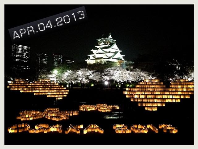 【13 春遊.櫻之關西 】- DAY3 被群櫻環繞的天守閣 @大阪城西之丸庭園