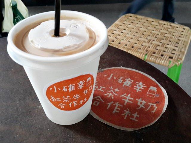 【甜點】華山文創園區 小確幸紅茶牛奶合作社