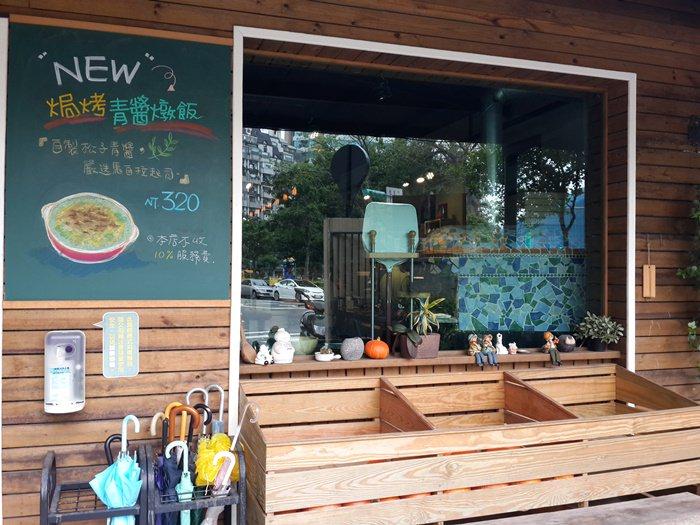 【食記】健康蔬食義式簡餐.阿馬非Coffee @北投捷運站