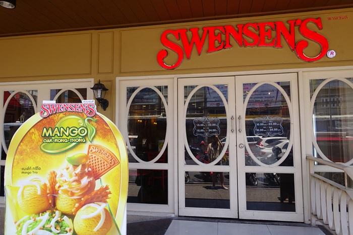 【15曼谷華欣.度假趣】- 雙聖冰淇淋SWENSEN'S.原來冰淇淋也可以加糯米