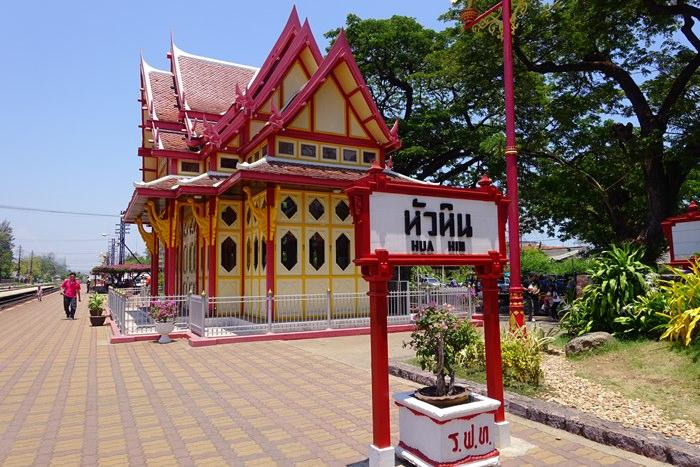 【15曼谷華欣.度假趣】- 華欣火車站Hua Hin Railway Station.泰國最美的懷舊火車站