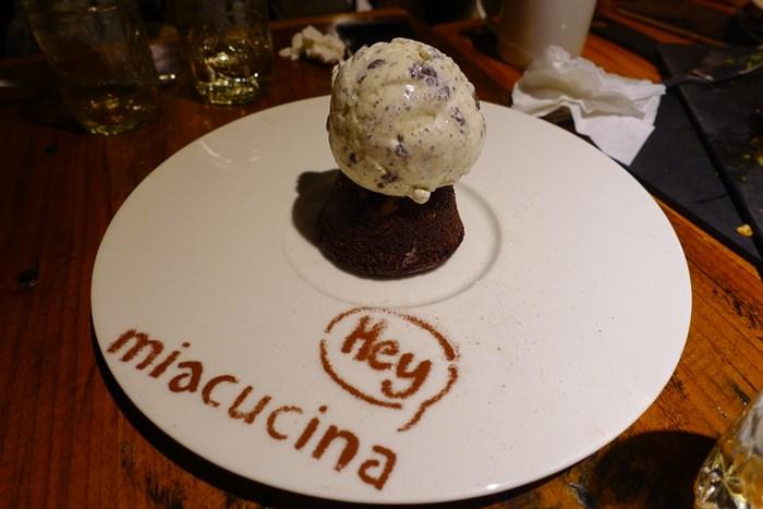 【食記】MiaCucina 義式蔬食餐廳二訪 .健康食尚新料理 @西湖站(內科)