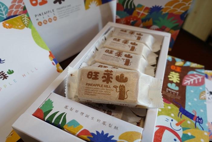 【嘉義.民雄】- 旺萊山鳳梨酥觀光工廠.來去鳳梨田中抓貓咪