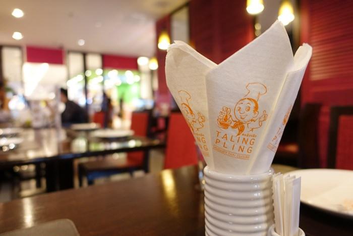 【15曼谷華欣.度假趣】- DAY2 無論在地人觀光客都推薦的Taling Pling.平價泰式餐廳 @Central World百貨公司