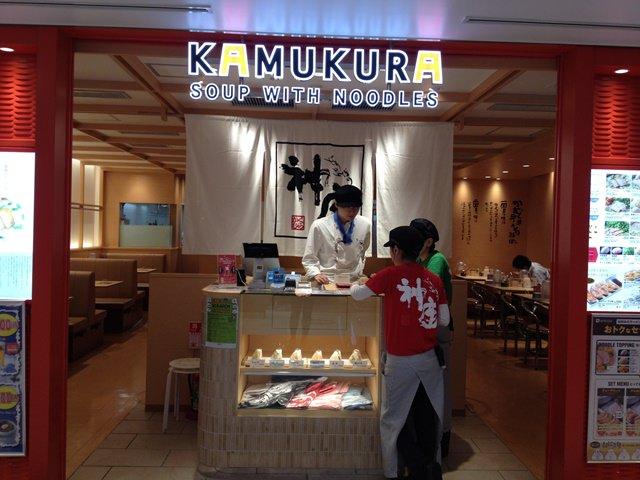 【13 春遊.櫻之關西 】- DAY6 關西空港內的神座拉麵