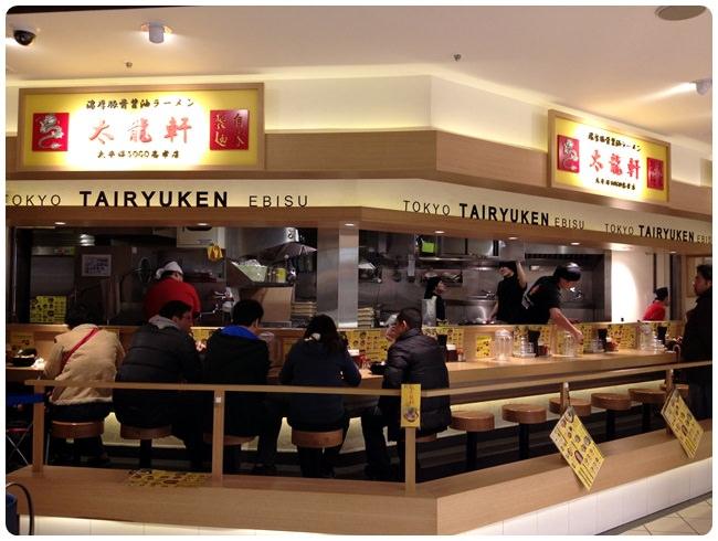【食記】太龍軒 濃厚豚骨醬油拉麵 @ SOGO忠孝館