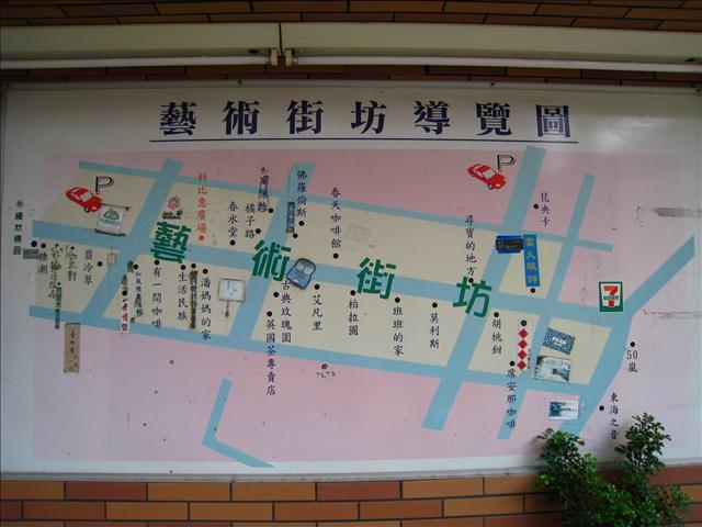 【食記】台中 春水堂