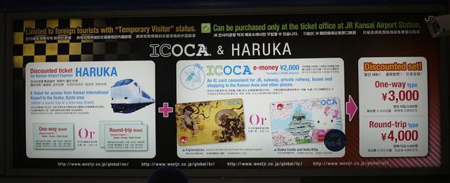 【13 春遊.櫻之關西 】- DAY1 「ICOCA& HARUKA」超值套票 Kitty+櫻花大阪城 超可愛~