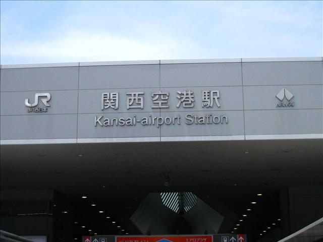 ♡08仲夏.勇闖京阪-DAY1 南海電鐵