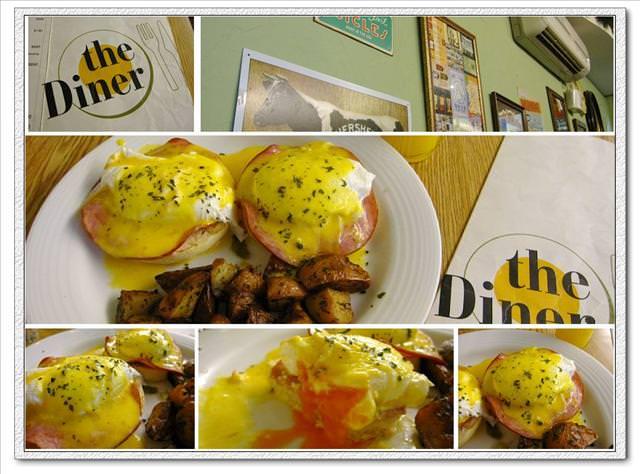 【食記】The Diner 樂子 – 美式早午餐