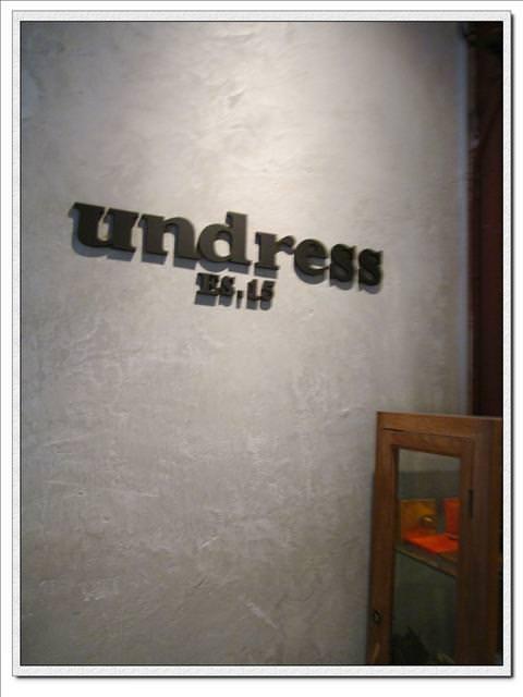 【09曼谷.天使之城】- DAY5 女王推薦的人氣鞋店Undress