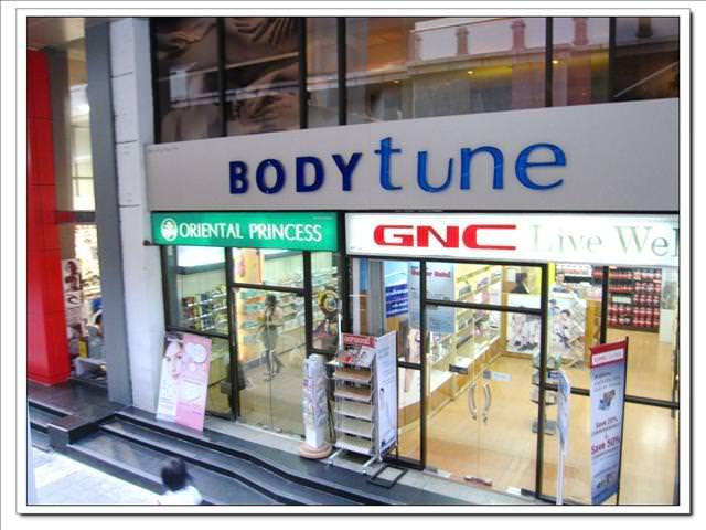 【09曼谷.天使之城】- DAY2 Body Tune 泰式按摩初體驗