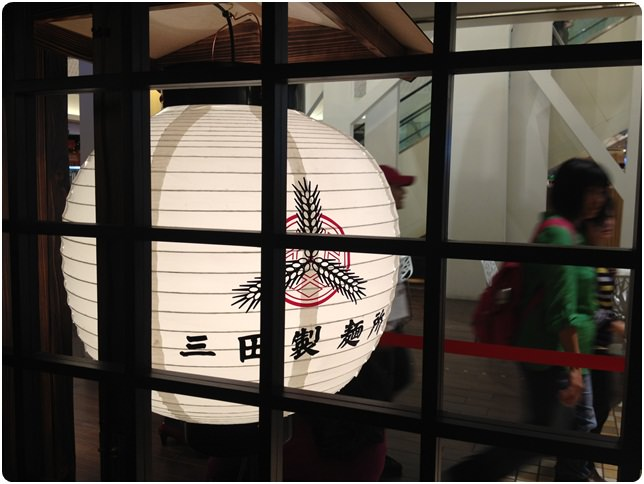 【食記】來自東京的沾麵專門店 三田製麵所 @ 阪急百貨