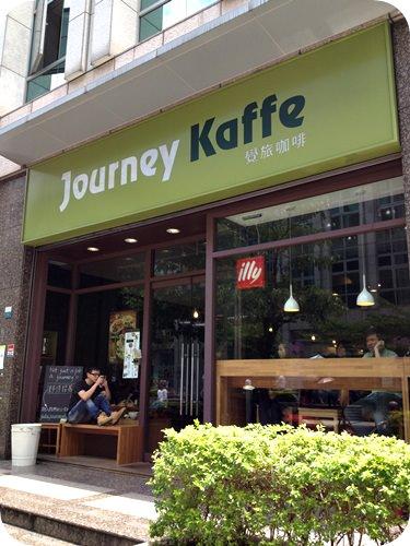 【食記】覺旅咖啡 journey kaffe @ 內湖