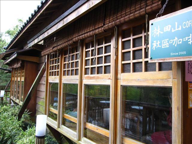 【花蓮.遊記】洄瀾物語 – 林田山社區咖啡館