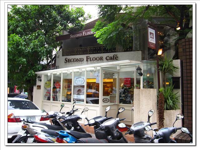 【食記】再訪 貳樓餐廳SECOND FLOOR Café