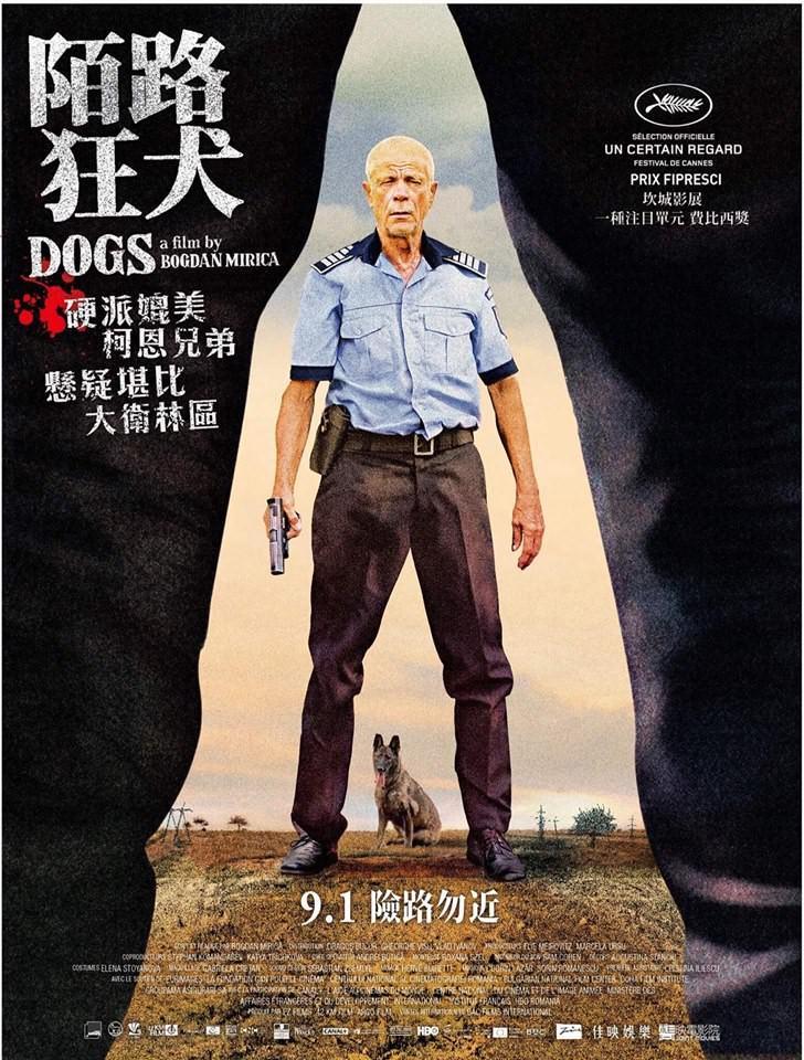 Movie, Câini(羅馬尼亞.法國.保加利亞.卡達) / 陌路狂犬(台) / Dogs(英文) / 群狗(網), 電影海報, 台灣