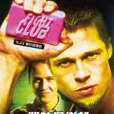 Movie, Fight Club(美國.德國) / 鬥陣俱樂部(台) / 搏擊會(港) / 搏击俱乐部(網), 電影海報, 台灣