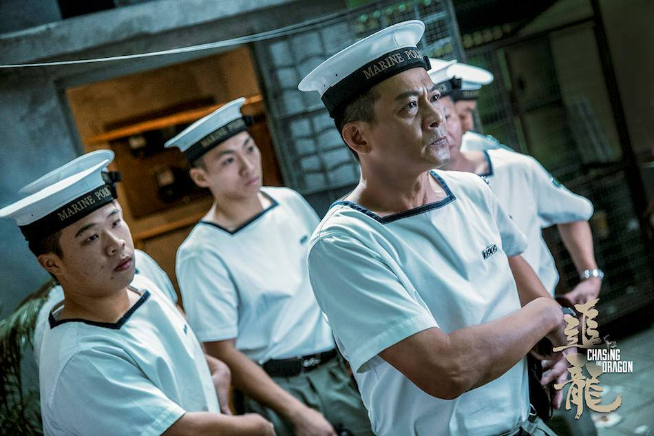 Movie, 追龍(香港.中國) / 追龍(台) / Chasing the Dragon(英文), 電影劇照