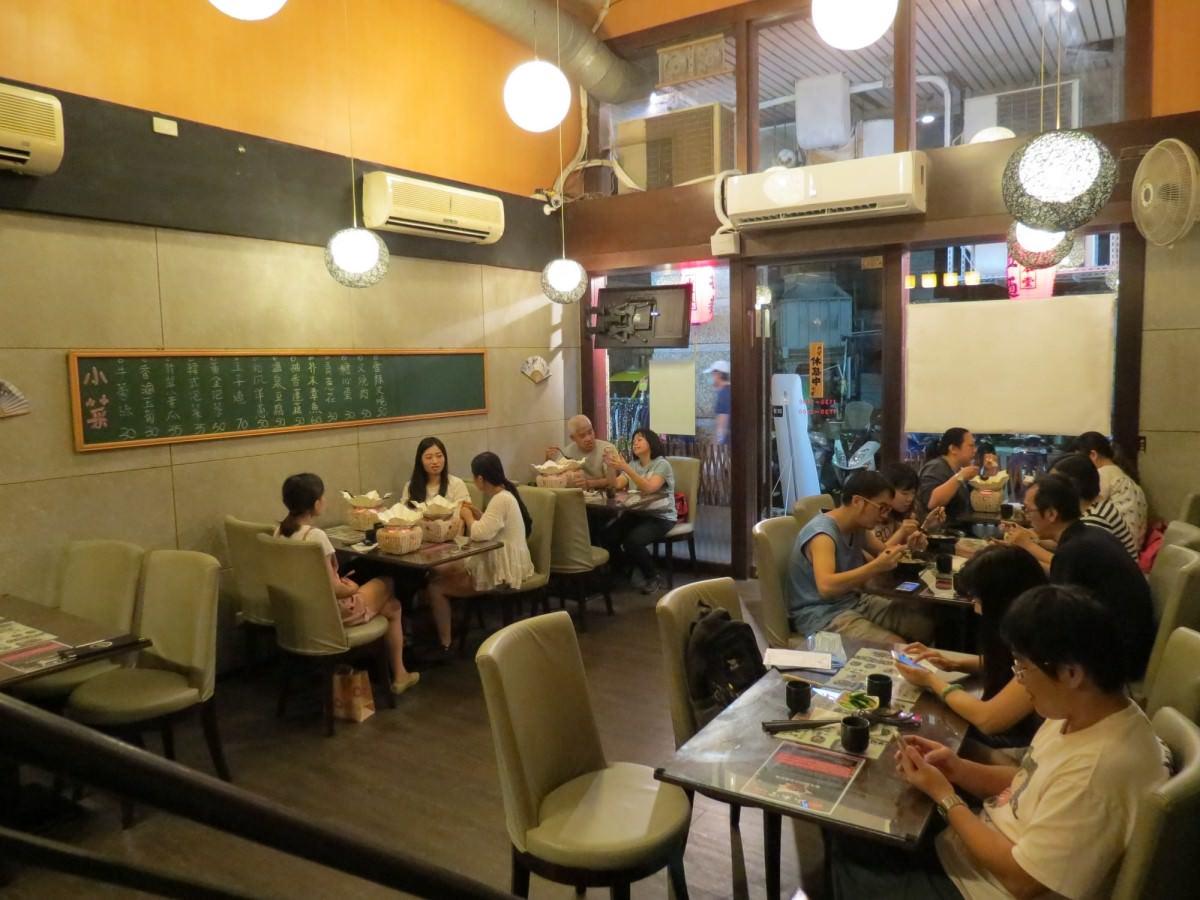 山本堂拉麵鍋@台北店, 用餐環境