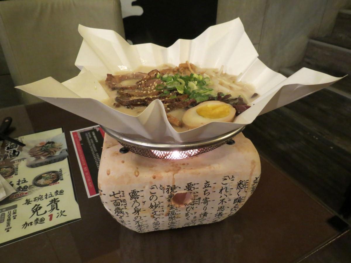 山本堂拉麵鍋@台北店, 餐具, 紙火鍋