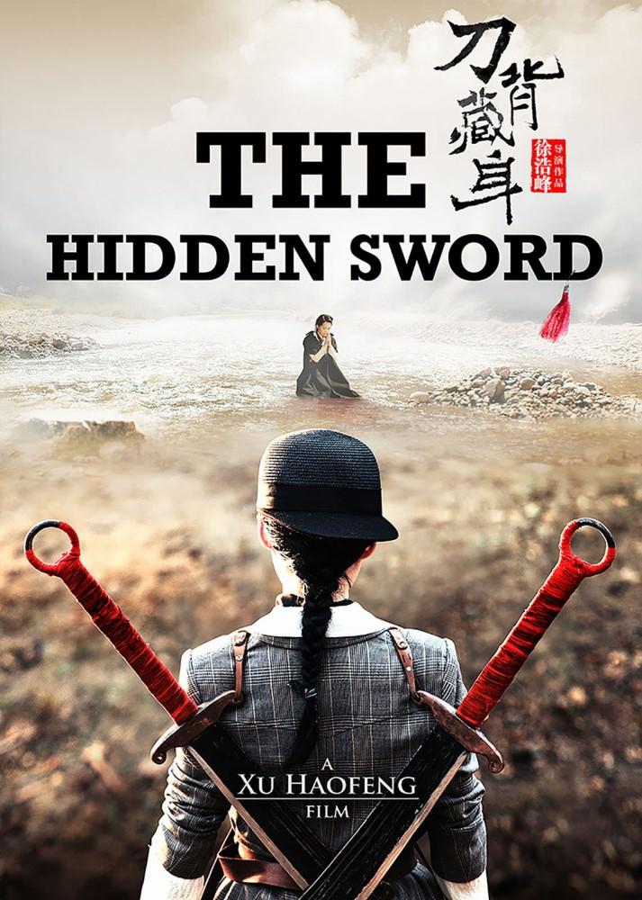 Movie, 刀背藏身(中國) / 刀背藏身(台) / The Hidden Sword(英文), 電影海報, 電影節