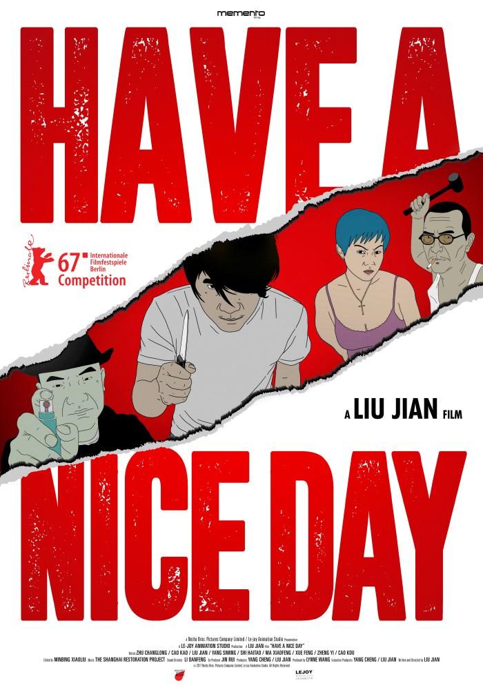 Movie, 好极了(中國) / 大世界(台) / Have a Nice Day(英文), 電影海報, 電影節