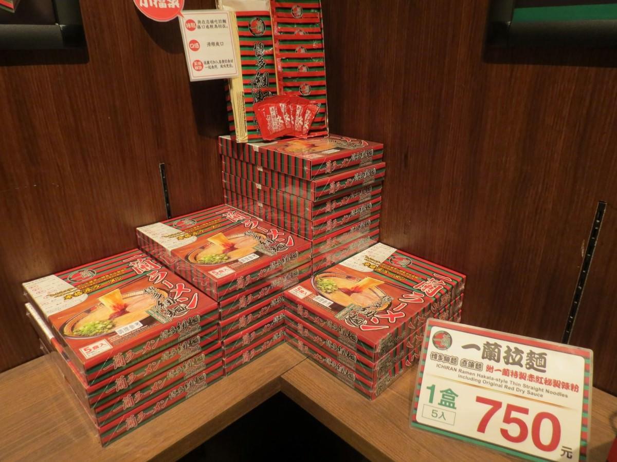 天然豚骨拉麵專門店一蘭@台灣台北本店, 空間布置, 商品區