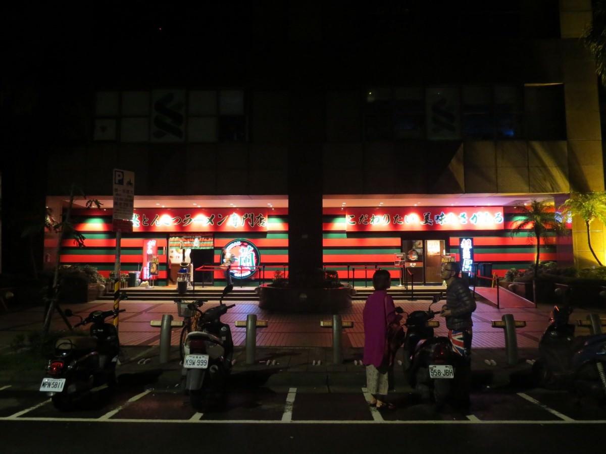 天然豚骨拉麵專門店一蘭@台灣台北本店, 空間布置, 店面