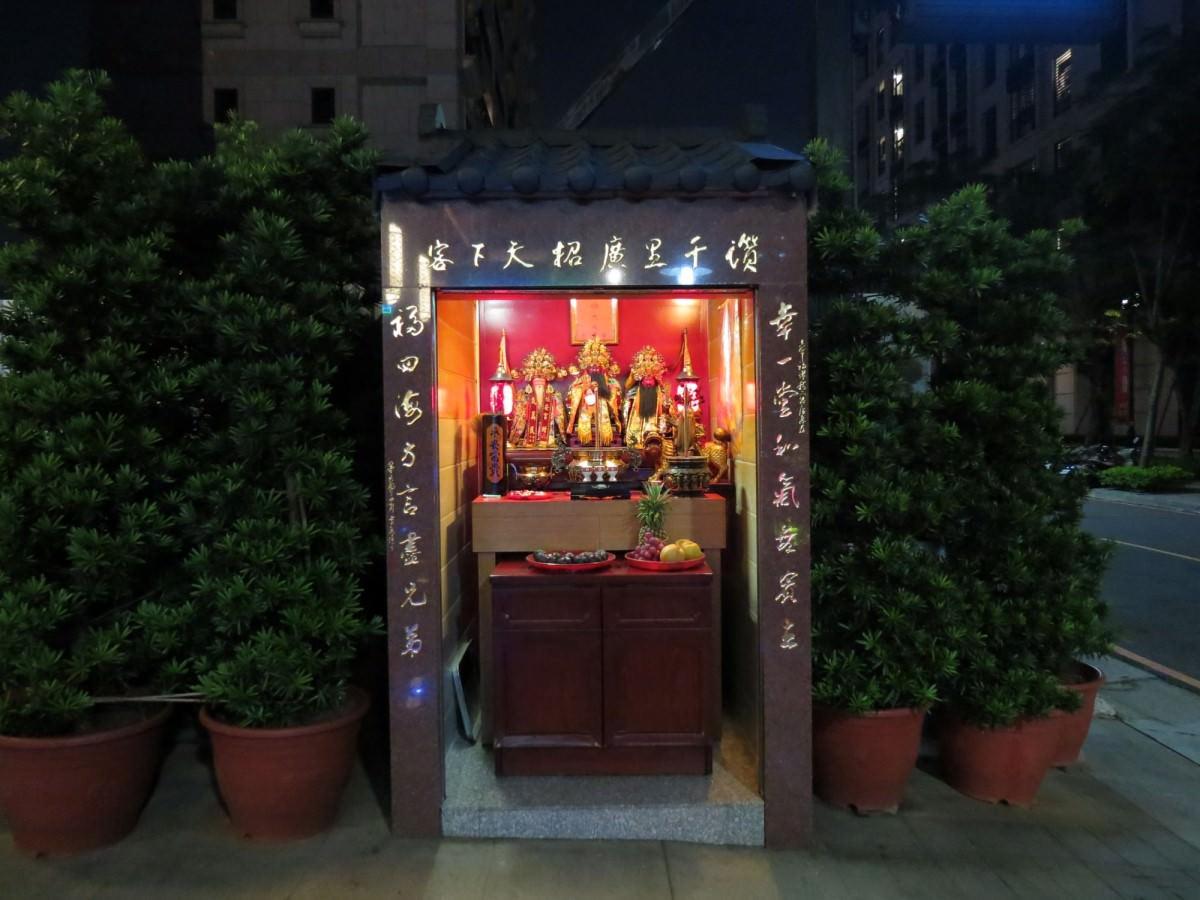 幸福百匯歐式自助餐, 飯店環境