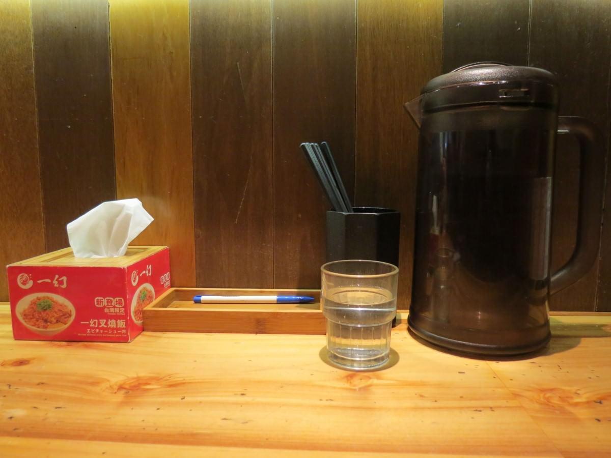 一幻拉麵@台北信義店, 餐具