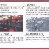 天然豚骨拉麵專門店一蘭@台灣台北本店, 小手冊