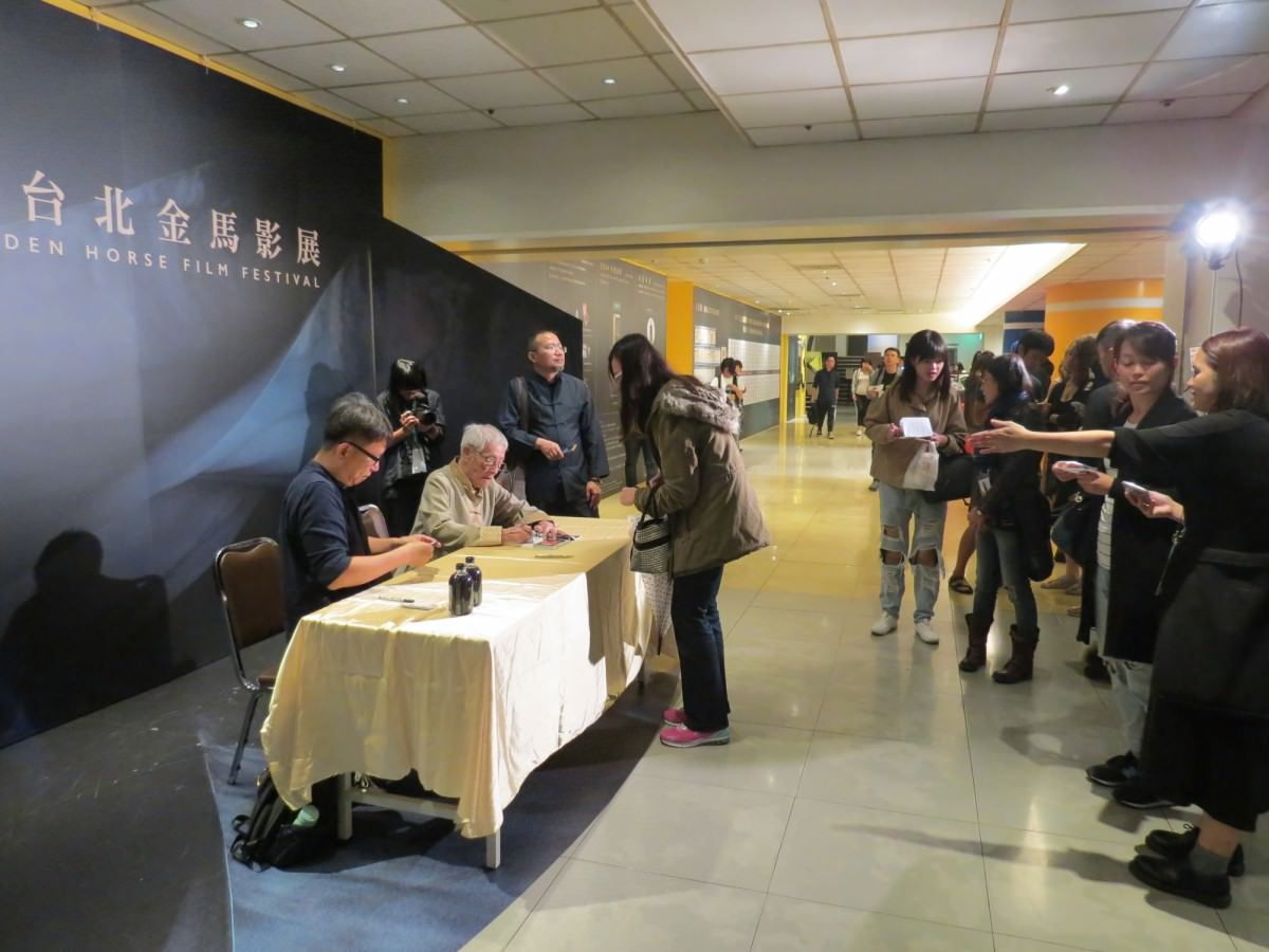 Movie, 紅盒子(台灣) / Father(英文), 特映會