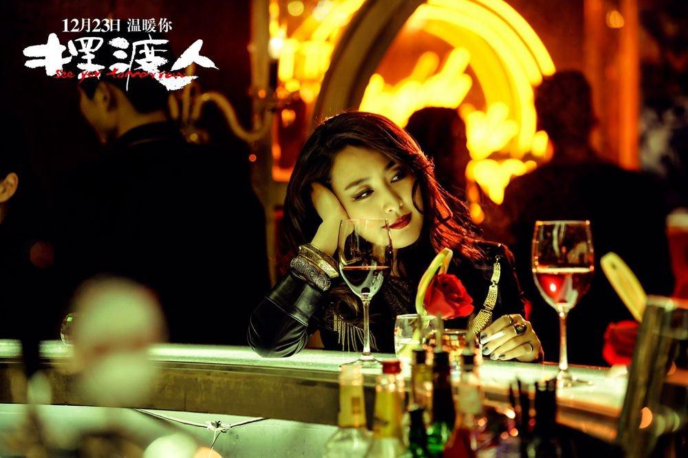 Movie, 摆渡人(中國.香港) / 擺渡人(台.港) / See You Tomorrow(英文), 電影劇照