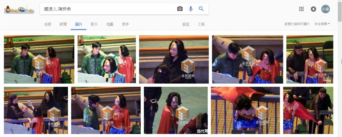Movie, 摆渡人(中國.香港) / 擺渡人(台.港) / See You Tomorrow(英文), Google 搜尋