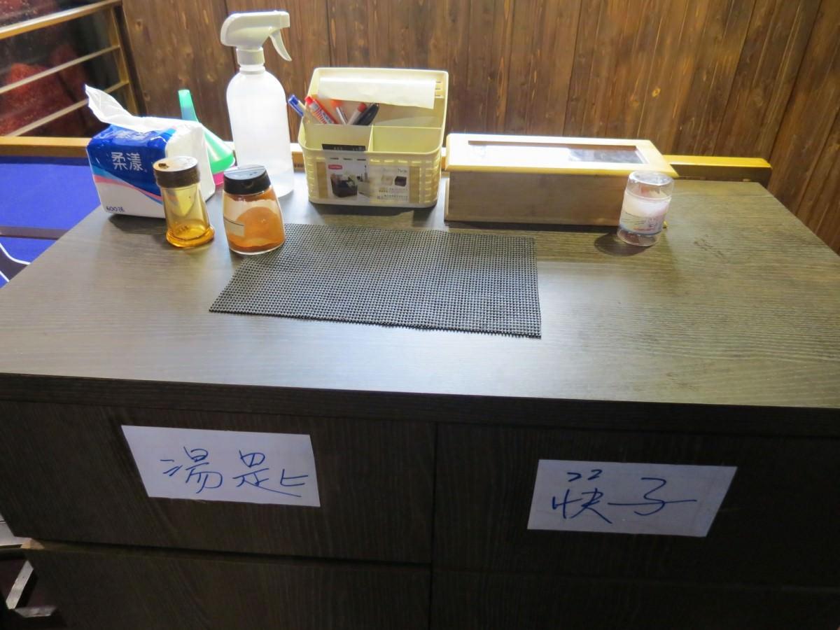 九湯屋日本拉麵@萬華店, 用餐空間, 餐具