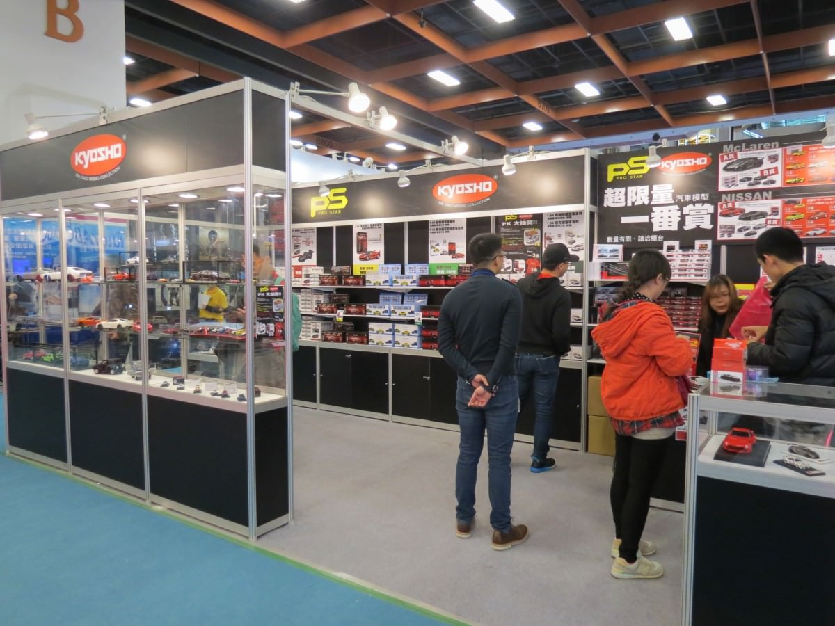 2017台北電影玩具展(Taipei Movie & Toys Convention)