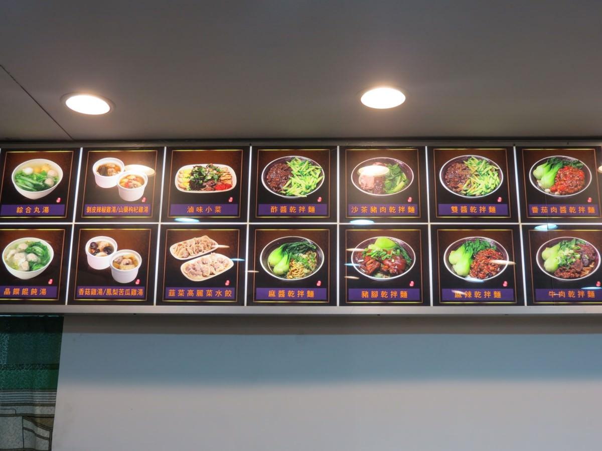 晶饌蒸煮世家, menu/價目表