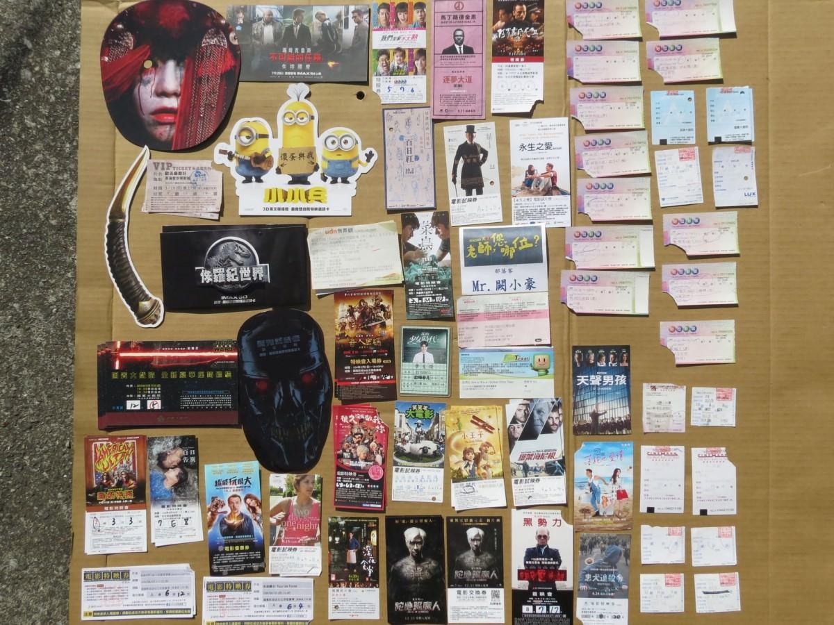 Movie, 電影票根, 2015年
