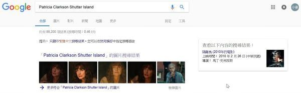 Movie, Shutter Island(美國) / 隔離島(台) / 不赦島(港) / 禁闭岛(網), 電影劇照