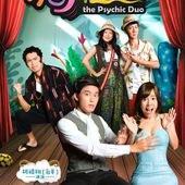 Movie, 胸性大發(台灣) / The Psychic Duo(英文), 電影海報, 台灣
