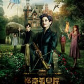 Movie, Miss Peregrine's Home for Peculiar Children(美國) / 怪奇孤兒院(台) / 柏鳥小姐的童幻世界(港) / 佩小姐的奇幻城堡(網), 電影海報, 台灣