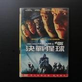 Movie, Planet of the Apes(美國) / 決戰猩球(台) / 猿人爭霸戰(港), DVD