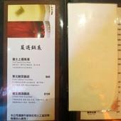天然素材富士@美麗華店, menu/點菜單
