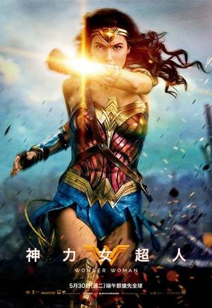 Movie, Wonder Woman(美國) / 神力女超人(台) / 神奇女侠(中) / 神奇女俠(港), 電影海報, 台灣