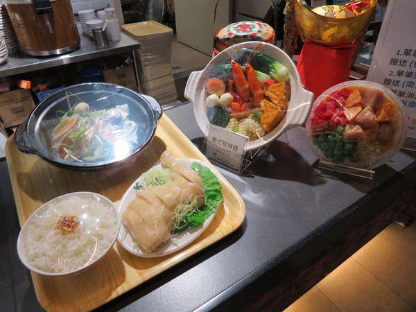 聖加南洋小品@南港環球店, 餐廳環境, 食品模型