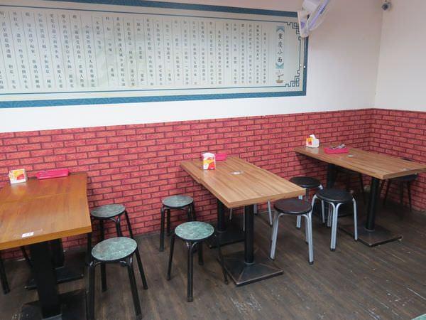 重慶特色麵庄, 餐廳環境, 用餐環境